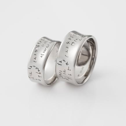 BR717_01|DAWN WEDDING